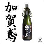 敬老の日 2017 日本酒 ギフト 加賀鳶 純米大吟醸 極上原酒 1800ml お酒 石川
