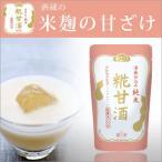 米麹 甘酒 福光屋 純米 糀甘酒 150g 1セット | 石川 ノンアルコール 砂糖不使用