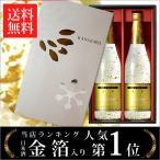 お歳暮 御歳暮 2017 日本酒 ギフト 送料無料 金箔入り 金彩 Kinsai 純米酒 720ml 2本 セット 酒