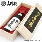 ショッピング大 敬老の日 プレゼント 日本酒 ギフト最上級の大吟醸雫酒 錦の真野鶴 1800ml 新潟