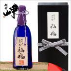 ショッピング大 敬老の日 プレゼント 日本酒 ギフト越前岬 長期熟成大吟醸 福福 720ml 福井