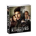 ソフトシェル キッドナップ [DVD](中古品)