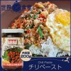 チリペースト 鶏肉のバジル炒めの素 ガパオの素 ホーリーバジル 200g スリーシェフ タイ料理