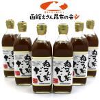ねこんぶだし レシピ付き 北海道 日高昆布使用 500ml