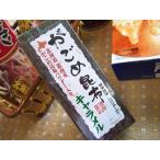 キャラメル 昆布 お菓子 ) がごめ昆布キャラメル(18粒入り)