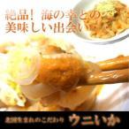 ウニ惣菜、加工品 ウニいか) うにイカ角樽500g ギフト、贈り物用 urchin