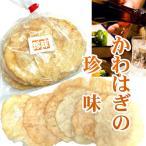 カワハギ 魚介のおつまみ珍味) かわはぎ 100g