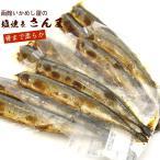 焼き魚 レトルト 塩焼 さんま 10尾(2尾入り×5袋) 北海道産 秋刀魚 真空パック いかめし屋が圧力釜でつくった 骨まで柔らか 塩焼 さんま メール便 送料無料