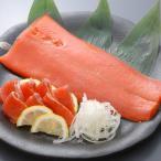 鮭魚 - 紅鮭スモークサーモン(半身) 約350g