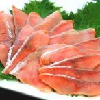 鮭魚 - 秋鮭スモークサーモン 80g 北海道産