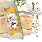 手作りカマンベールチーズケーキ 昭和製菓