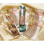 (ポイント3倍中)北海道 食創造さんだかん 食創造セット ウインナー セミドライソーセージ ベーコンブロック ハーブ 粗挽き 送料無料 のし名入れ可 代引不可