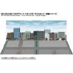 [箱庭技研]ジオラマシート 1/150 トラックターミナルセット (トラックベース+市街地背景)