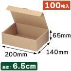 ギフトボックス 本麻ワンタッチ箱100枚入(EE-223)