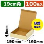 ショッピング小型 小型段ボール(6.0深皿)/100枚入(IK-105)