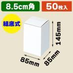 (小型段ボール箱)フリーBOX F-64/50枚入(K05-4901755729085)