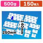 業務用保冷剤 スノーパック500g/150枚入(MIR-50K)