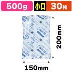 業務用保冷剤 クールアイス CI 500gN/30枚入(SUG-57)