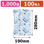 業務用保冷剤 クールアイス CI 1000g(1kg) 大口/100枚入(SUG-59K)