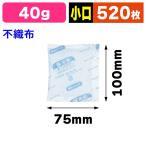 業務用保冷剤 クールアイス不織布 CIF 40g/520枚入(SUG-72)