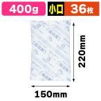 業務用保冷剤 クールアイス不織布 CIW 400g/36枚入(SUG-94)