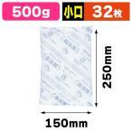 業務用保冷剤 クールアイス不織布 CIW 500g/30枚入(SUG-95)