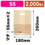 Yahoo!箱の店Tスタイル手穴ポリSS/2000枚入(YOH-110)