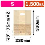 Yahoo!箱の店Tスタイル手穴ポリS/1500枚入(YOH-111)