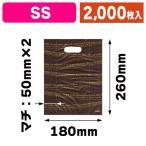 Yahoo!箱の店Rスタイル手穴ポリ袋SS/2000枚入(YOH-290)