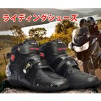ライディングシューズ ブラック 【バイクブーツ バイクシューズ レーシングシューズ ショートブーツ  ライディングブーツ 】