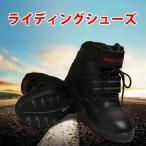ライディングシューズ レーシングブーツ バイクブーツ バイクシューズ レーシングシューズ ショートブーツ  ブラック 黒 レッド 赤 ホワイト 白