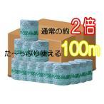 【送料無料】 トイレットペーパー  リサイクル美緑 100m×60個 入り 芯あり