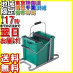 テラモト/モップ絞り器/CE-441-500-0