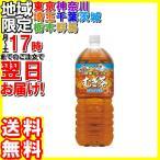 伊藤園 / 健康ミネラルむぎ茶 PET 2L×6本