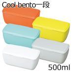 お弁当箱 弁当箱 1段 おしゃれ 小さめ 子供 女子 女性向け 和柄 日本製 HAKOYA Cool Bento一段 gbカラー 運動会 遠足 ランチボックス