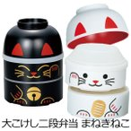 大こけし二段弁当 まねこねこ [容量:850ml] 2段 汁椀付 円筒型 日本製 HAKOYA 弁当箱 レディース メンズ