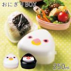 お弁当箱 弁当箱 2段 おしゃれ 子供 女子 女性 男子 男性向け 和柄 日本製 HAKOYA おにぎりBOX M ことりたち 運動会 遠足 ランチボックス