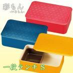 お弁当箱 弁当箱 1段 おしゃれ 子供 女子 女性 男性向け 和柄 日本製 HAKOYA 一段ランチ 麻のは 運動会 遠足 ランチボックス