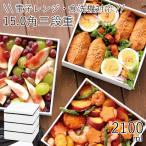 レンジ対応 重箱 2人3人用 3段 おしゃれ HAKOYA 15.0角三段重 2100ml ホワイト日本製 新生活 ギフト 食洗機対応 おせち お弁当箱 弁当箱