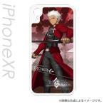 Fate/GrandOrderエミヤiPhoneXR専用ケースキャラモード...