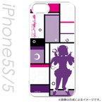 ラブライブ! 東條 希(シルエットVer) iPhone SE / iPhone 5s / 5 専用ケース PCM-IP5S8662 4977187168662 ハクバ