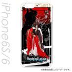 Thunderbolt Fantasy 東離劍遊紀 刑亥(ケイガイ) iPhone6s / iPhone6 専用イージーハードケース | キャラモードPEC-IP6S97744977187179774
