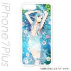 ソードアート・オンラインII ウンディーネ アスナ iPhone7 Plus 専用イージーハードケース | キャラモード PEC-IP7P1326