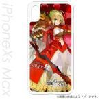 【訳あり特価】Fate/Grand Order ネロ・クラウディウス iPhone XS Max 専用ケース キャラモード PCM-IPXSM9161 4977187199161