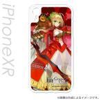 【訳あり特価】Fate/Grand Order ネロ・クラウディウス iPhone XR 専用ケース キャラモード PCM-IPXR9307 4977187199307