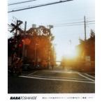 CD)馬場俊英/君はレースの途中のランナー/小さな頃のように/働楽〜ドウラク (FLCF-4179)