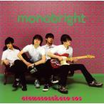 CD)monobright/頭の中のSOS (DFCL-1415)