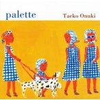 CD)大貫妙子/palette (TOCT-26818)