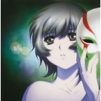 CD)「Phantom〜Requiem for the Phantom〜」インスパイアード アイン(CV.高垣 (LASM-4008)