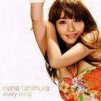 CD)谷村奈南/every-body (AVCD-16185)